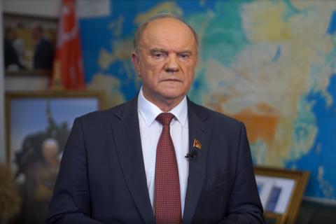 Геннадий Зюганов заявил, что КПРФ передаст депутатский мандат бывшему кандидату в мэры Москвы Вадиму Кумину