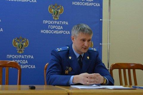 В рамках расследования коррупции в прокуратуре задержан бывший прокурор Новосибирска