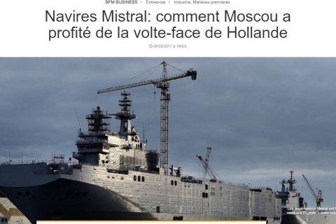 Иносми: Москва обвела Париж вокруг пальца