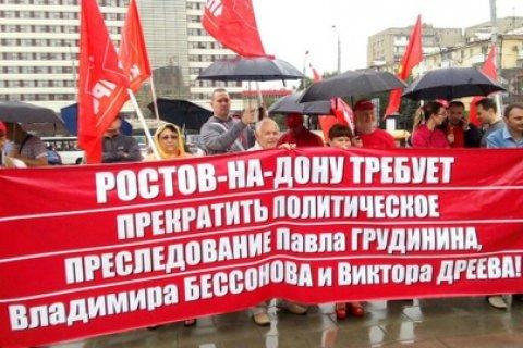 КПРФ готовит новую серию общероссийских протестов