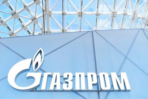 Киев заявил о мировом соглашении с «Газпромом» по антимонопольному спору