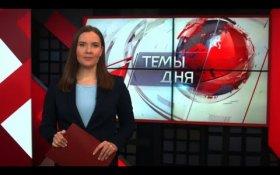 В Московском избирательном штабе КПРФ рассказали об очередных нарушениях в ходе избирательной кампании