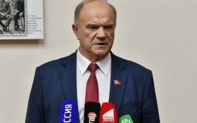 «Бред и провокация!» Геннадий Зюганов прокомментировал предложения Жириновского о «списках на арест»