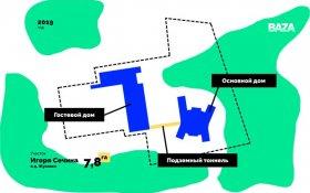 СМИ рассказали о новой резиденции Сечина в форме буквы «Ж» за 20 млрд рублей. Это бюджет Алтайского края