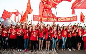 Все больше молодежи вступает в КПРФ