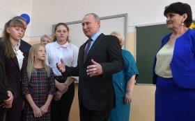 Путин поздравил учеников школы в Тулуне с Днем знаний