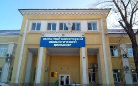 В саратовском онкодиспансере ввели платные консилиумы