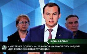Юрий Афонин: Не хотите цветных революций – не создавайте для них социальную базу!