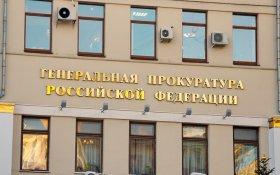 Коммунисты требуют вмешательства генпрокуратуры в ситуацию на московском мукомольном заводе