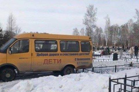 В Кемерове начали стирать имя Тулеева