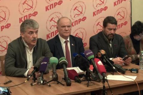 Он-лайн трансляция брифинга КПРФ по итогам выборов