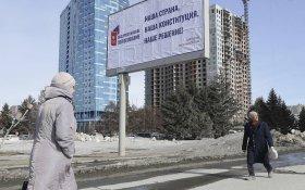 Опрос: Половина россиян готовы поддержать поправки в Конституцию. Но есть нюансы