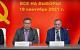 Николай Платошкин призвал поддержать единый блок левых сил во главе с КПРФ на выборах в Государственную думу