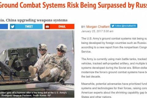 Иносми: Американская боевая техника уступает российской