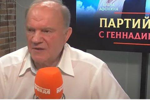 Геннадий Зюганов: Помогая своим друзьям на Кубе, мы помогаем себе