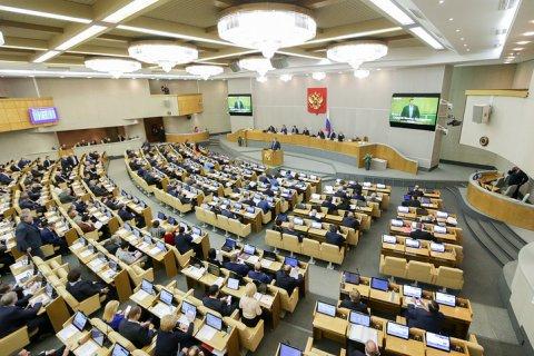 Госдума голосами «Единой России» отклонила проект КПРФ о соцпомощи находящимся за чертой бедности гражданам