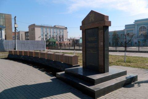 В Омске коммунисты протестуют против установки памятника белочехам