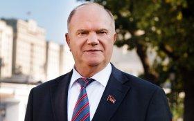 Геннадий Зюганов поздравил Александра Лукашенко с избранием на пост Президента Белоруссии