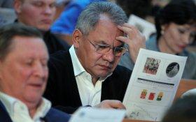 Министр обороны подготовил концепцию учебника по географии. Учить нужно по нему