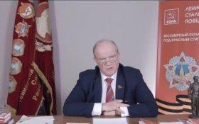 Геннадий Зюганов: Никаких «масок» на Мавзолее!