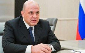 Михаил Мишустин заявил о провале программы развития Северного Кавказа