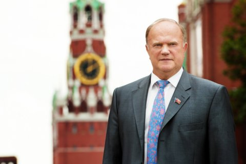 Геннадий Зюганов: Россия вернется на путь социализма. Статья в газете «Правда»