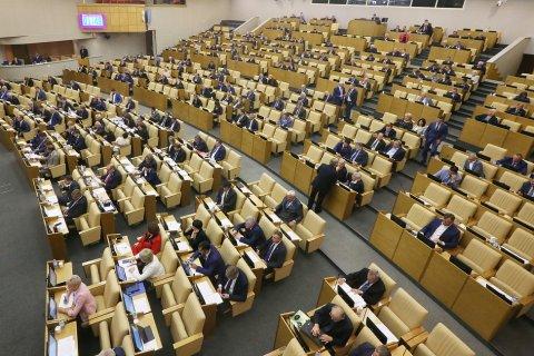 В Госдуме собрали подписи для обращения в Конституционный суд для отмены повышения пенсионного возраста