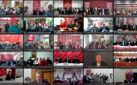Всероссийское совещание партийного актива КПРФ по итогам избирательной кампании 2021 года