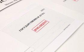 В Счетной палате назвали проект бюджета «нереалистичным»