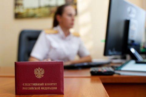 Путин предложил дать Следственному комитету новые полномочия