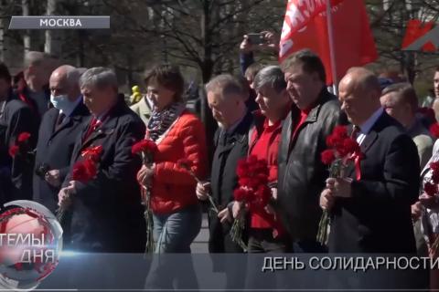 Геннадий Зюганов: Солидарность трудящихся сильнее всех танков, полицейских, сыщиков и предателей в мире