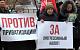 Практика приватизации – преступление перед страной. Заявление Президиума Центрального Комитета КПРФ