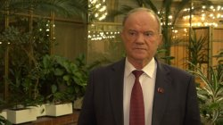 """Г.А.Зюганов: """"Образование и безопасность государства"""" (04.12.2020)"""