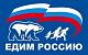 Обманутые шахтеры выразили недоверие «Единой России»