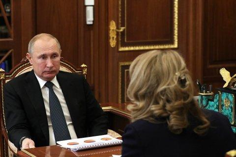 Памфилова пожаловалось Путину на бездействие правоохранительных органов в расследовании нарушений на выборах