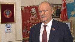 Г.А.Зюганов о выступлении А.Кудрина в Государственной Думе (07.04.2021)