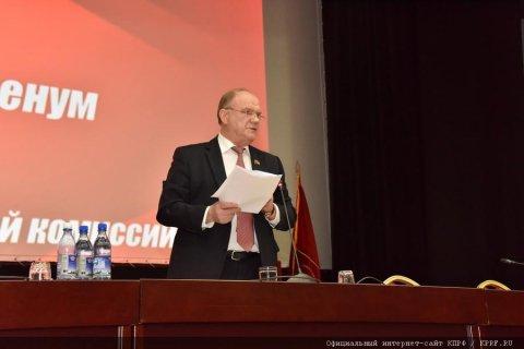 О задачах КПРФ по борьбе с антисоветизмом и русофобией