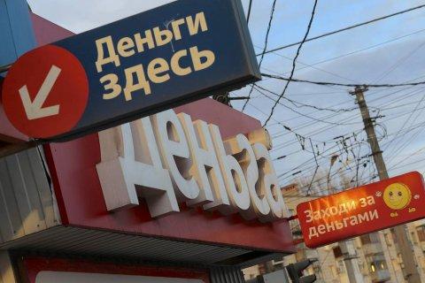 С 1 января россиянам ограничат проценты по кредитам и займам