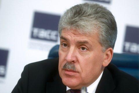 Прямая он-лайн трансляция с пресс-конференции Павла Грудинина в Петербурге