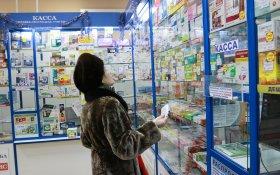 В КПРФ напомнили о советском опыте обеспечения граждан лекарствами