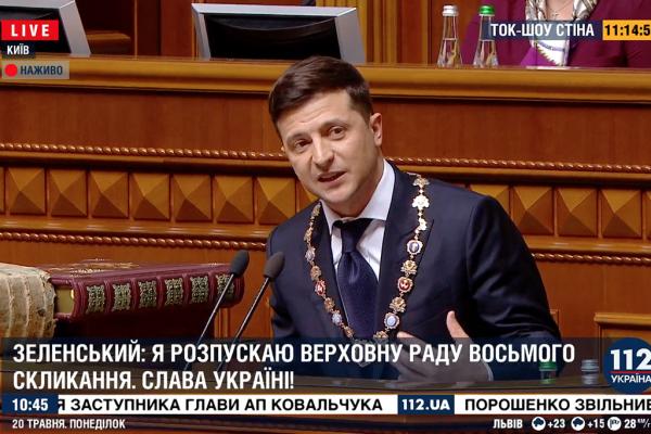 Зеленский вступил в должность и тут же распустил Раду и отправил в отставку правительство