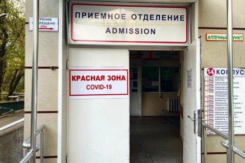 Система здравоохранения в Донбассе не справляется с коронавирусом