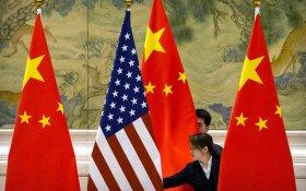 Китай предложил США устранить разногласия