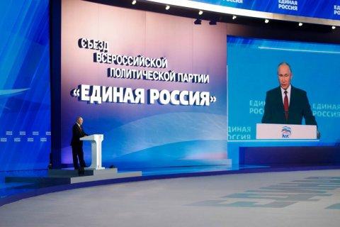 Предвыборная «щедрость». Статья Рустема Вахитова