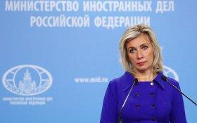 Захарова пригрозила Европе: Если не признаете выборы в Госдуму — отношения ухудшатся