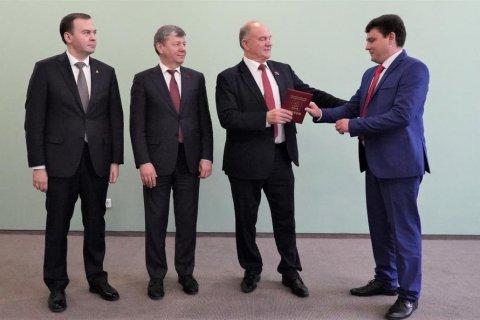 Геннадий Зюганов вручил дипломы выпускникам 36-го потока Центра политической учебы ЦК КПРФ
