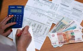 Россияне задолжали за услуги ЖКХ более полутриллиона рублей