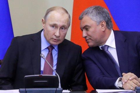 Короли лицемерия. Вячеслав Володин: Преимущество России — это не нефть и газ, а Владимир Путин