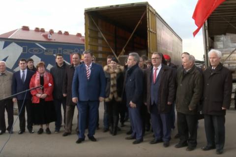 КПРФ отправила в Донбасс 62-й гуманитарный конвой