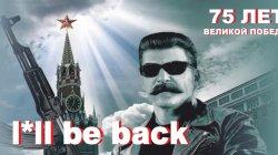 """Специальный репортаж """"Для чего вернётся Сталин"""""""